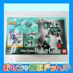 超合金魂 戦闘メカザブングル 【GX-35 ウォーカーギャリア】WMドランタイプ付属をお買取しました!