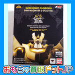 【買取参考価格 7,000円】スーパーロボット超合金 真マジンガーZ ゴールドVer. 161578をお買取させていただきました